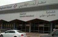 26 personnes blessées dans une attaque houthie en Arabie saoudite