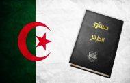 La constitution de Gaid Saleh n'est pas au dessus de l'autorité du peuple