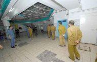 Exclusif: Manifestations dans la prison d'El-Harrach à cause des cellules de luxe dans les quelles sont installés les responsables emprisonnés