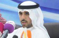 Le CIO lève suspension du Comité National Olympique du Koweït
