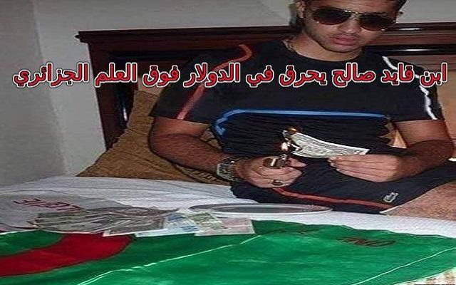 Quand est ce que Gaid Salah sera t-il jugé comme le reste des généraux corrompus?