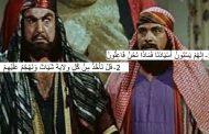 Ceux qui ont défendu le cinquième mandat, défendent aujourd'hui Gaid Salah