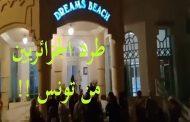 Les Algériens en Tunisie sont désormais respectés et bien accueillis tant qu'il n'y a pas de touristes Européens