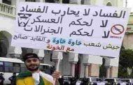 Gaid Salah ouvre bien les oreilles: «La désobéissance civile arrive !»