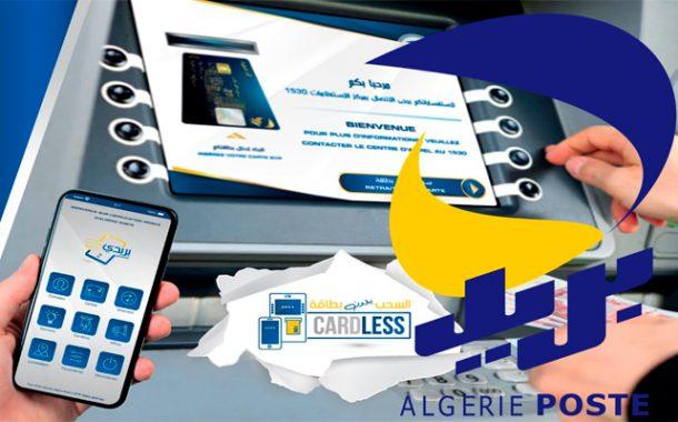 Algérie Poste lance son nouveau service « CARDLESS » de retrait sans carte