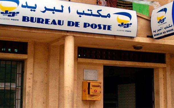 80 millions de centimes emportés dans le braquage d'un bureau de poste à Mostaganem