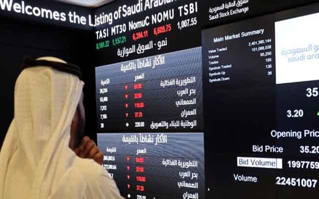 Les bourses du Golfe sont en rouge après l'attaque iranienne