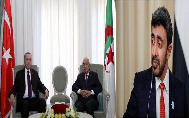 Comment Tebboune veut-il vendre l'honneur de l'Algérie aux enchères ?