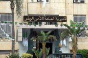 La police se soulève contre le régime des «policiers sous les ordres des militaires»