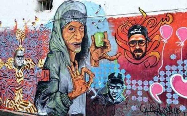 L'auteur de la détérioration de la fresque murale à Alger devant la justice