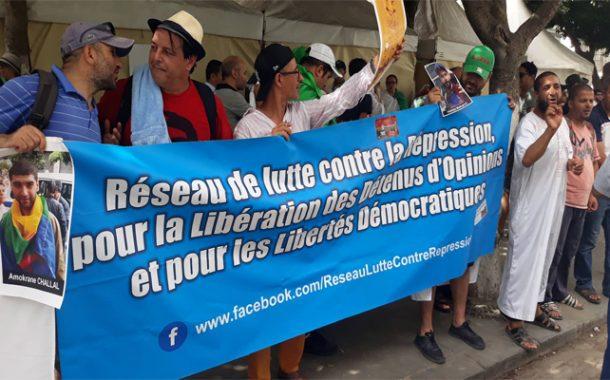 L'activiste Chérif Ghessoul condamné à 5 ans de prison ferme