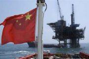 Les inquiétudes concernant l'économie chinoise font chuter les prix du pétrole