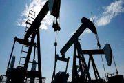 Pourquoi les prix du pétrole connaissent-ils une légère perte ?