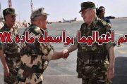 Le « seigneur du Dzayr » est-il de retour après l'assassinat du Général-major Hassen Alaimia ?