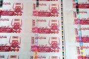 Pourquoi la France a-t-elle imposé des dessins d'animaux sur les billets de banque d'Algérie ?