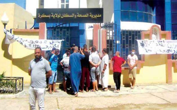 Un rassemblement non-autorisé devant l'hôpital de Biskra : 24 protestants arrêtés par la police