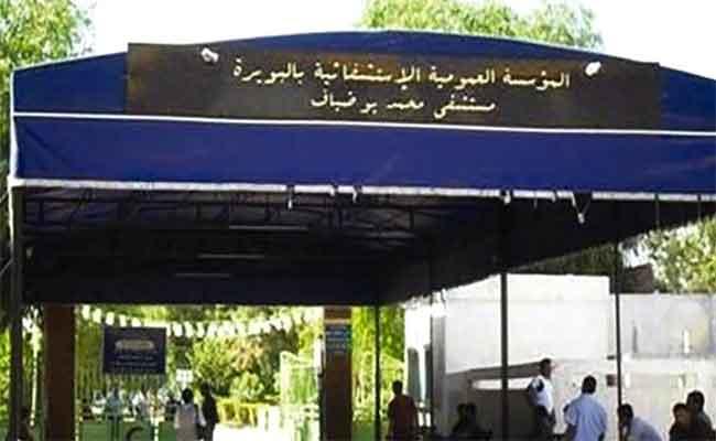 Menacé d'agression, le directeur de l'hôpital de Bouira se jette du 3e étage