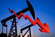 Une humeur sombre sur le marché du pétrole mondial