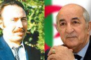 Comment Tebboune s'est transformé d'un criminel corrompu qui devrait être emprisonné à un Dieu saint en Algérie ?