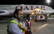 Un Nouveau-né retrouvé mort dans les toilettes de l'aéroport  de la capitale qatarie