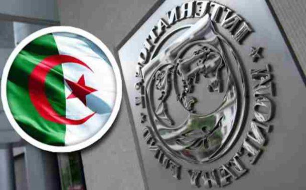 Pourquoi l'Algérie doit se tourner vers le FMI ?