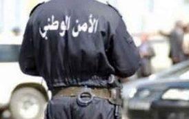 Un réseau d'escroqueries sur les réseaux sociaux démantelé à Alger, trois individus présentés devant la justice