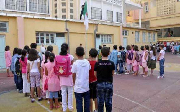 Une école primaire ferme ses portes dans la commune d'Ath Bu Youcef à Tizi Ouzou après la découverte de cas de Covid-19