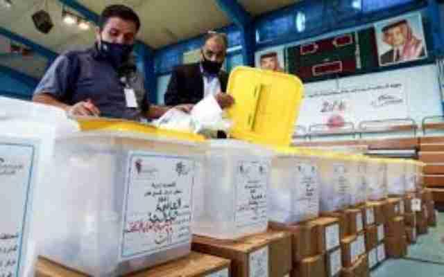 Jordanie: les résultats des élections législatives génèrent le chaos et la démission du ministre de l'Intérieur