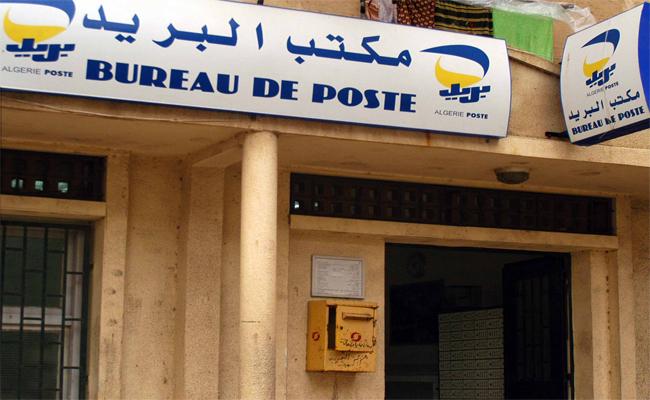 Cinq personnes blessées dans une bousculade à l'intérieur d'un bureau de poste à Tissemsilt