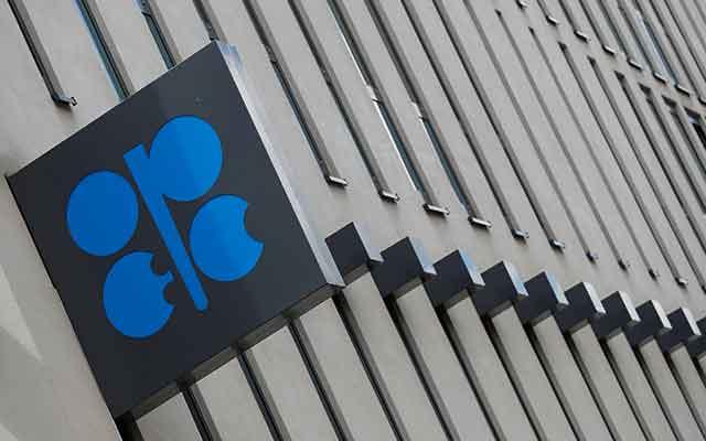 Baisse des prix du pétrole alors que l'OPEP+ procède avec prudence l'augmentation de la production
