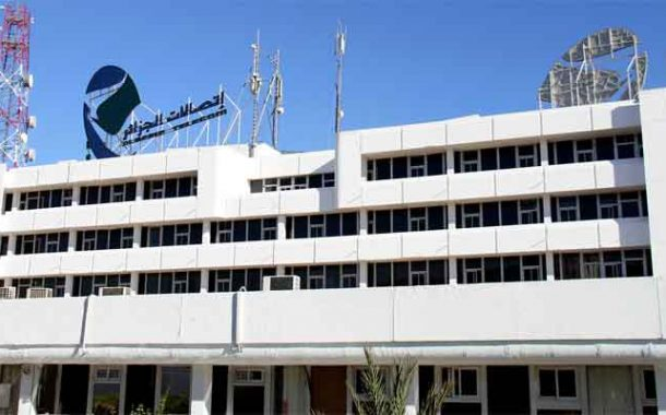 Algérie Télécom : Le débit de la connexion internet doublé pour près de 2 millions d'abonnés