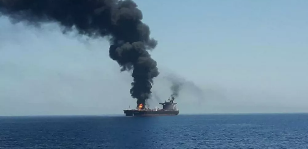 Golfe d'Oman: une explosion frappe un navire israélien