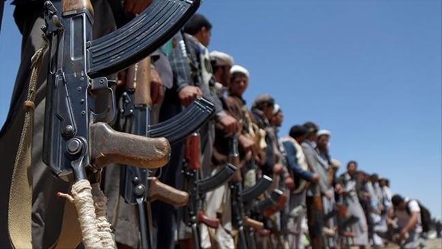Yémen: Washington sanctionne deux dirigeants houthis