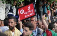 L'Algérie en état de paralysie totale : des manifestations et des grèves partout dans le pays