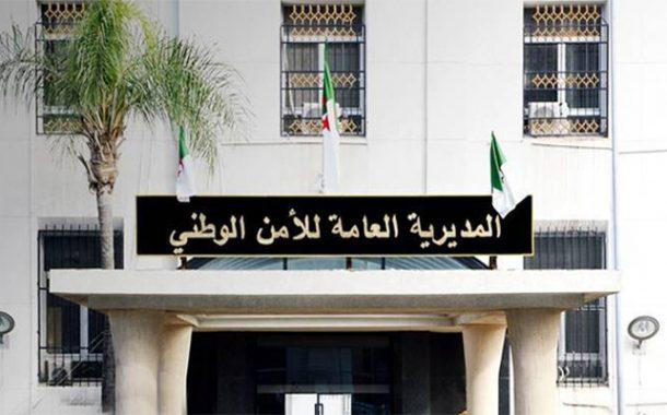 La DGSN annonce la nomination de nouveaux chefs de sûreté de wilayas du Centre