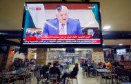 Les élections en Palestine officiellement reportées