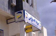 Algérie Poste : Installation d'un comité pour la mise en place du syndicat