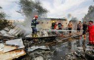Irak: explosion à Bagdad, au moins 4 morts