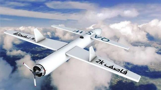 Yémen: une nouvelle attaque des drones houthis contre l'Arabie saoudite