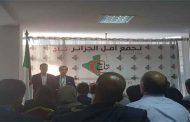 Elections législatives: le parti TAJ participera au scrutin de juin prochain