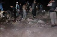 Afghanistan: Attentat à la voiture piégée contre une résidence à Logar