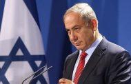 Israël : un nouvel échec de Benjamin Netanyahu à former un nouveau gouvernement