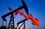 Les prix du pétrole commencent la semaine avec une baisse