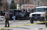 Afghanistan: incendie à Kaboul, au moins 7 morts et 14 blessés