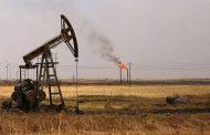 Les prix du pétrole ont légèrement augmenté en début de séance jeudi