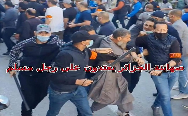 Les sionistes d'Algérie sont plus brutaux et perfides que les sionistes d'Israël