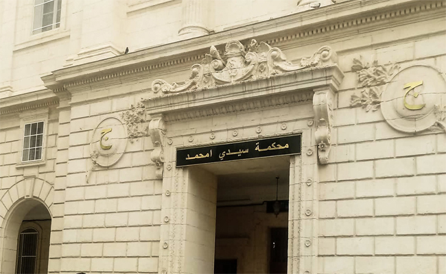 Nabil Mellah, patron des laboratoires MERINAL placé en détention préventive par le tribunal de Sidi M'hamed