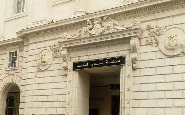 Justice : Slimane Hamitouche retourne en prison sous mandat de dépôt