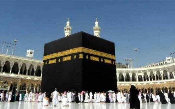 Arabie Saoudite : Le grand pèlerinage autorisé uniquement à 60.000 résidents vaccinés
