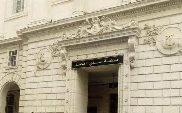 Lutte anticorruption : le procureur du tribunal sidi M'hamed révèle les chiffres de fonds et biens saisis et le nombre de personnes poursuivies